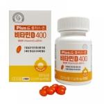 플러스-온비타민D400 - 테스트진행중