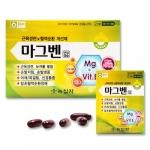 마그벤연질캡슐(대포장/60C*2)