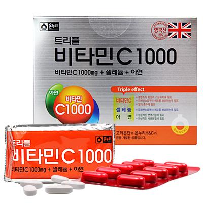 트리플비타민C1000(고려은단)