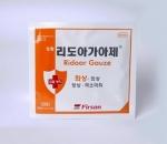 성광 리도아가아제(10cm*10cm)