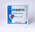 성광 멸균바세린거즈(10cm*10cm)