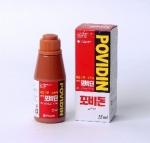 성광 포비딘액