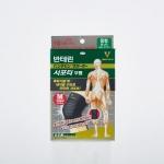반테린코와서포터무릎(XL)