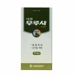 우루사연질캡슐50mg(PTP)