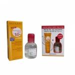 바이오더마 포토덤맥스크림(자외선/크림타입) SPF50+ 한정기획세트(센시비오100ml 정품증정)